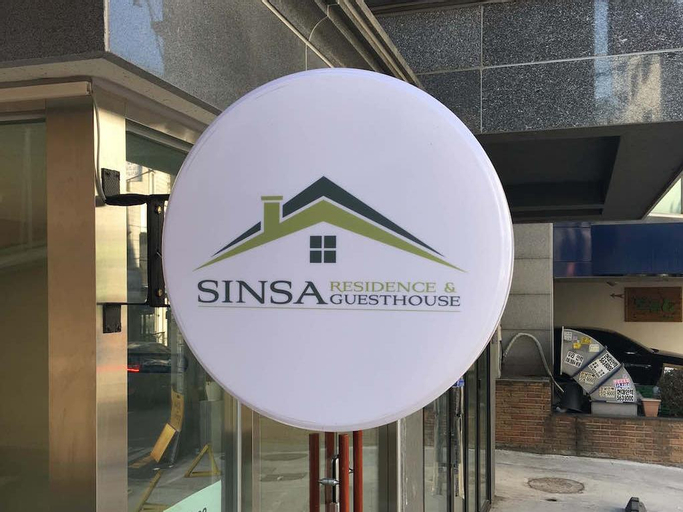 Sinsa Residence and Guesthouse, Yongsan