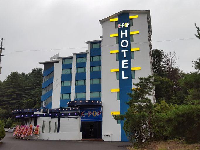 K-Pop Hotel, Gapyeong