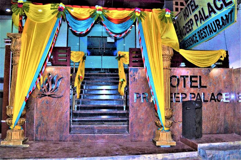 Hotel Pradeep Palace, Gorakhpur