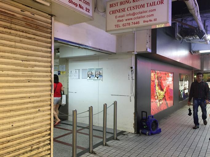 USA Hostel, Yau Tsim Mong
