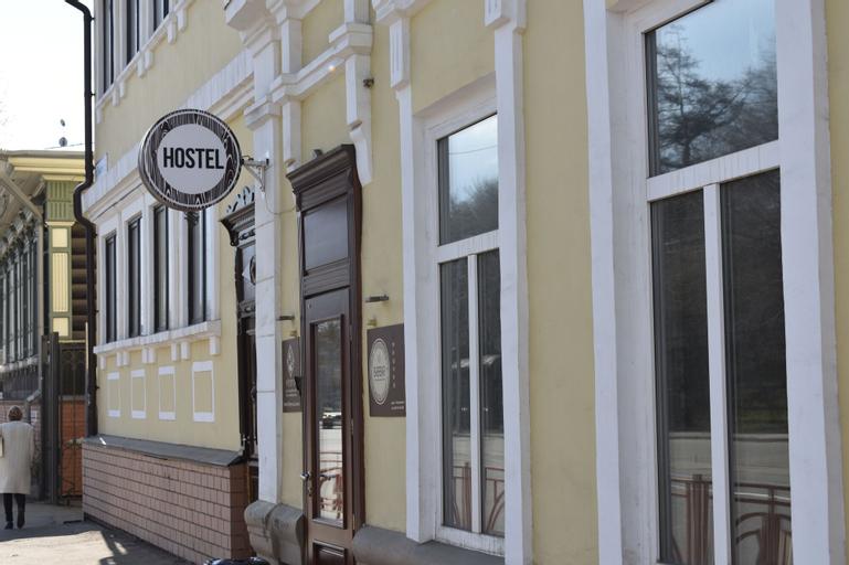 Reshetnikov Hostel, Irkutskiy rayon