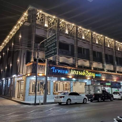 Grand Vissanu Hotel, Muang Nakhon Sawan