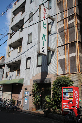 Hotel Beaver 2, Osaka