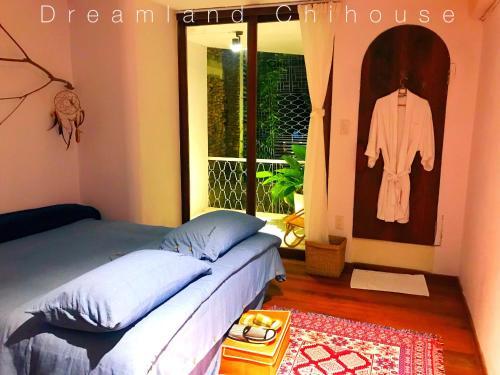 Dreamland - Chihouse, Hải An