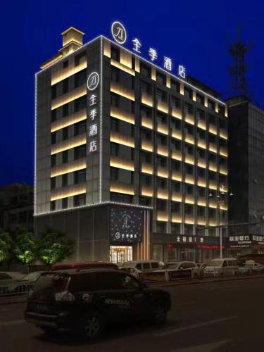 JI Hotel (Yantai Binhai Square), Yantai