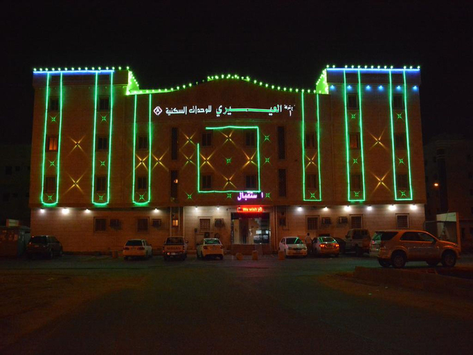 Al Eairy Apartments Jazan 1,