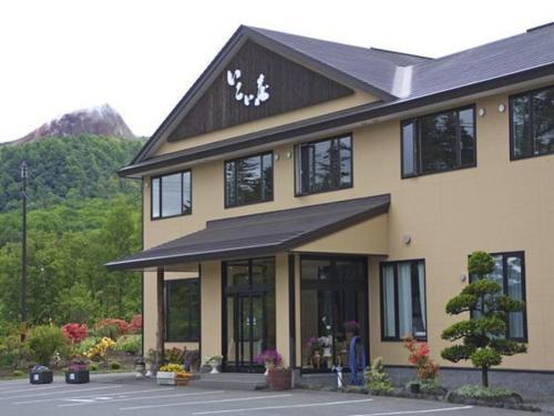 Ikoiso, Sōbetsu