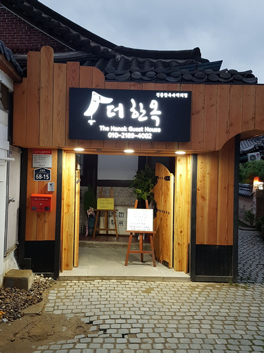 The Hanok, Jeonju