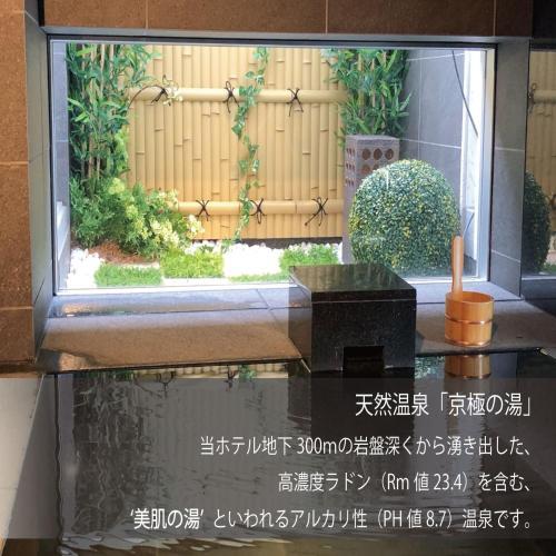 Super Hotel Marugame Ekimae, Marugame