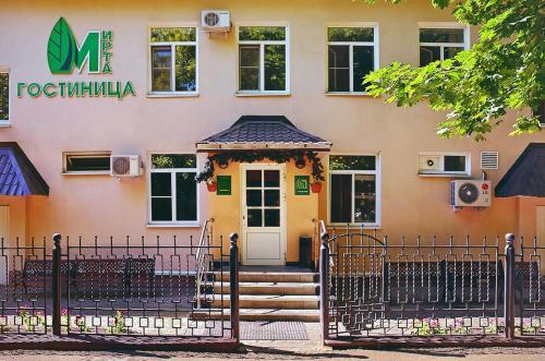 Mirta Hotel, Saransk gorsovet