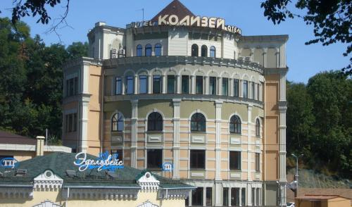 SPA-hotel Kolizey, Kislovodsk