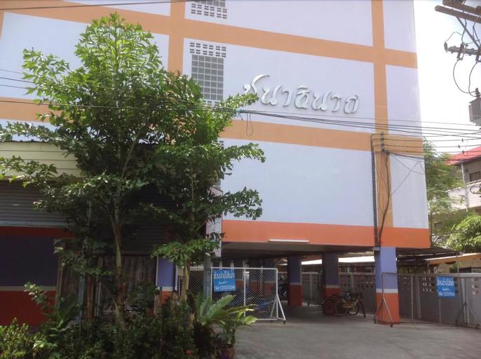 Chanathinat Place, Muang Udon Thani