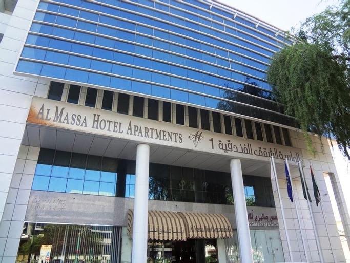 The Al Massa Hotel Apartments 1,