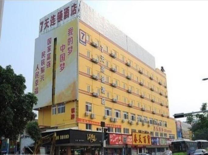 7 Days Inn Zhongshan Southern District Spring Department Store Branch, Zhongshan