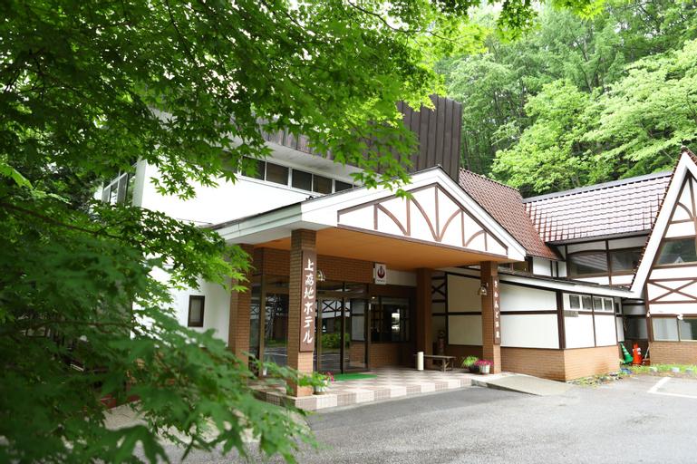 Kamikochi Hotel, Matsumoto