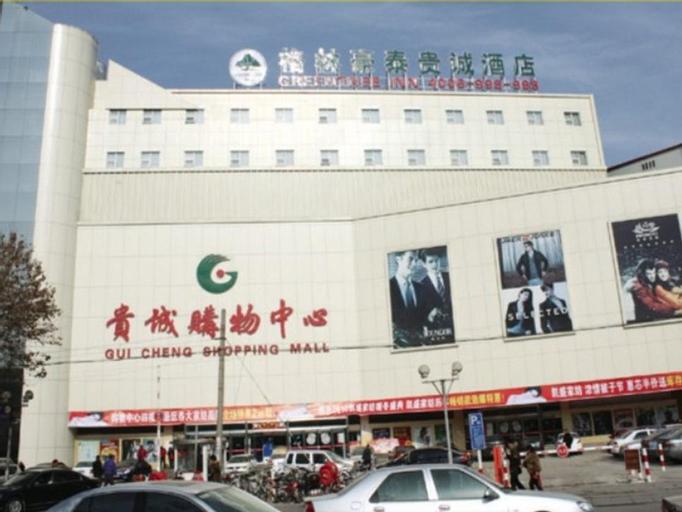 GreenTree Inn Zaozhuang Guicheng Express Hotel, Zaozhuang