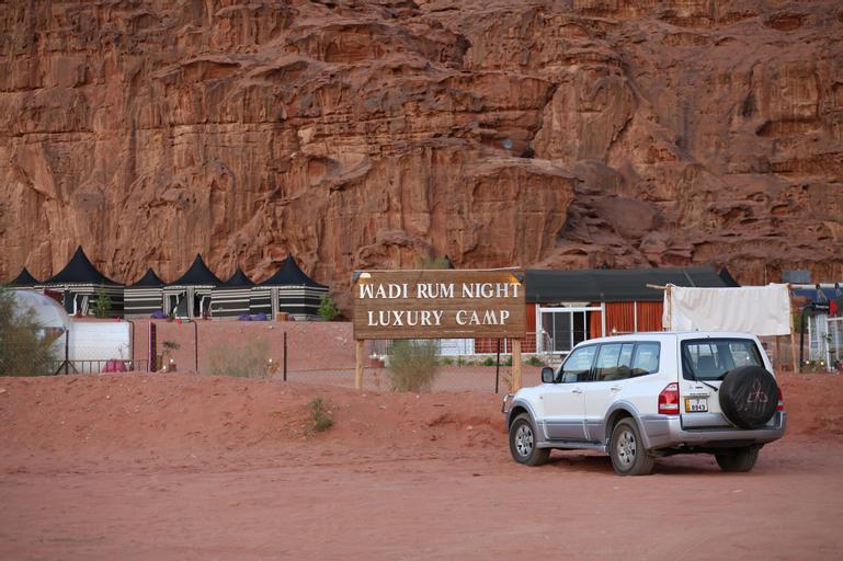 Wadi Rum Night Luxury Camp, Quaira