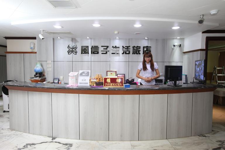 FUN HOUSE - DOULIU BRANCH, Yulin