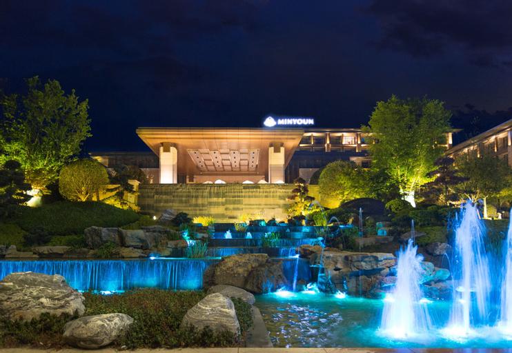 Minyoun Langzhong Ancient City Resort, Nanchong