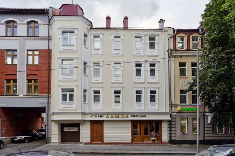 Hotel Lampa, Vysokogorskiy rayon