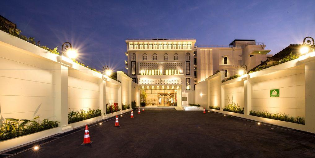 Ayaartta Hotel Malioboro, Yogyakarta