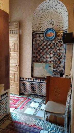 Dar Tsouli, Rabat