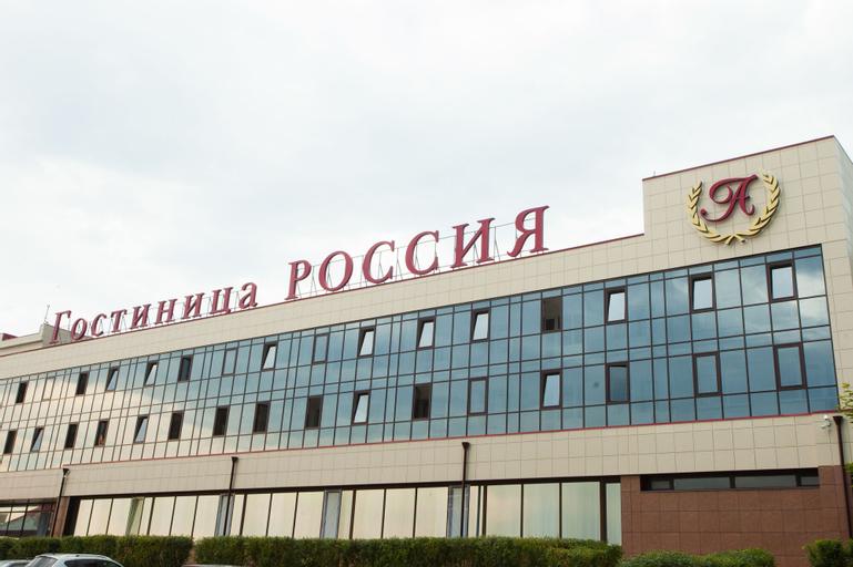 AMAKS Hotel Rossia, Velikiy Novgorod