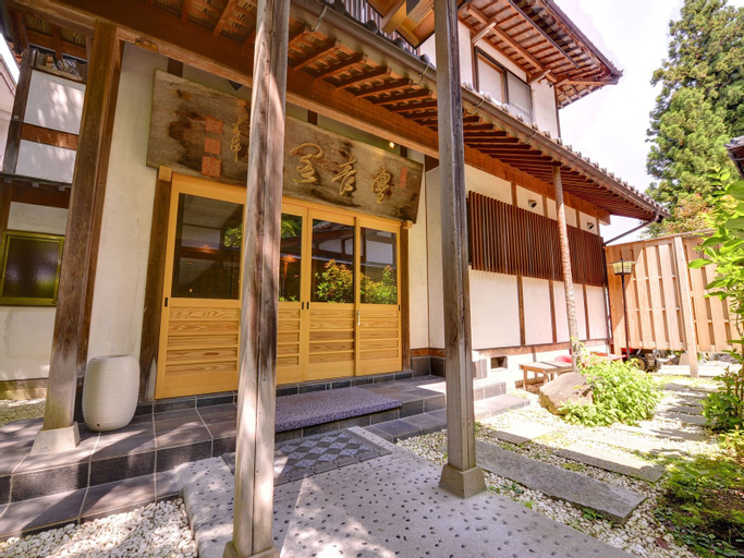 Jinpyokaku, Yamanouchi