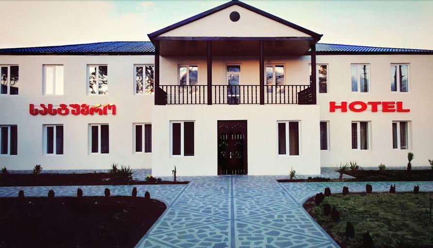 Hotel Datuki, Akhmeta