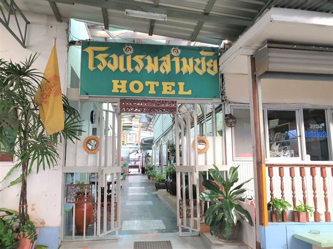 Samchai Resort, Si Racha