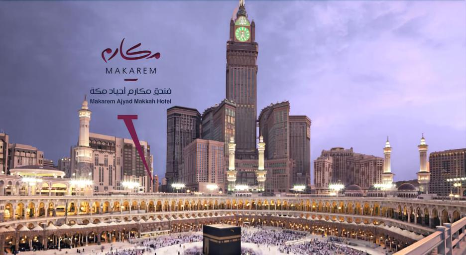Makarem Ajyad Makkah Hotel,