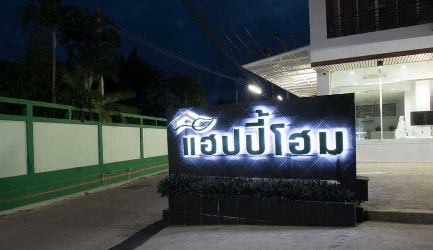 Happy Home, Muang Ratchaburi