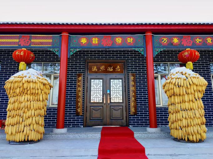 Rime Island Manzhaosongju Inn, Jilin