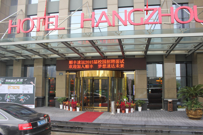 Veegle Hotel Hangzhou, Hangzhou