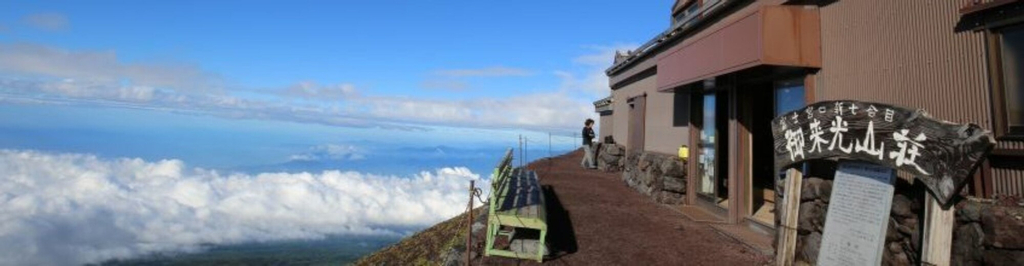 Mt.Fuji Fujinomiya Trail The New 7th Station Goraikousansou, Fuji