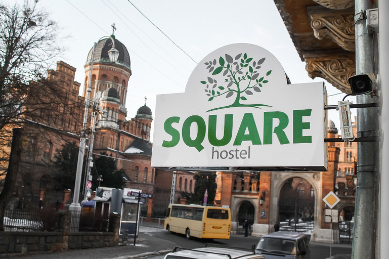 Square Hostel, Chernivets'ka
