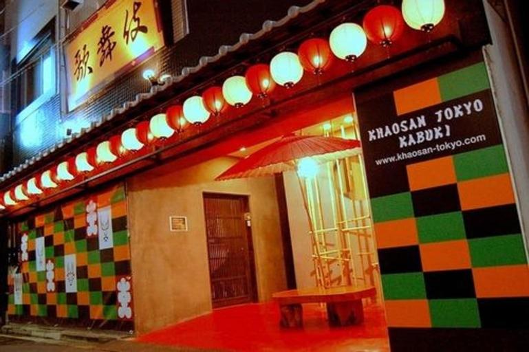 Khaosan Tokyo Kabuki - Hostel, Taitō