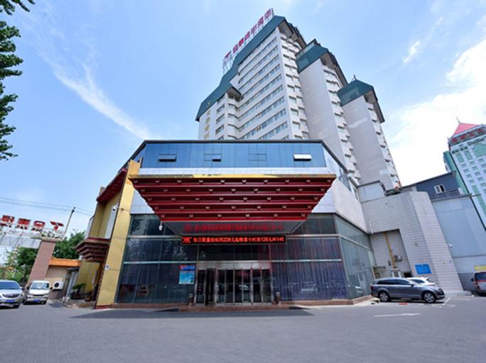 Golden Oasis Hotel, Beijing