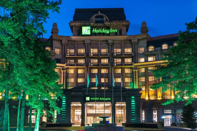 Holiday Inn Mudanjiang, Mudanjiang