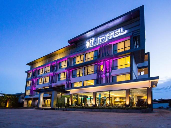 UDTel Boutique Hotel Udonthani, Muang Udon Thani