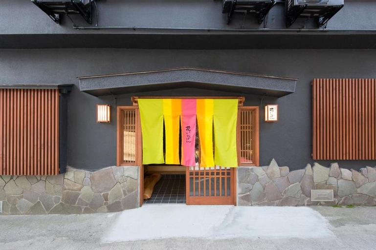 Hanaingen, Kusatsu