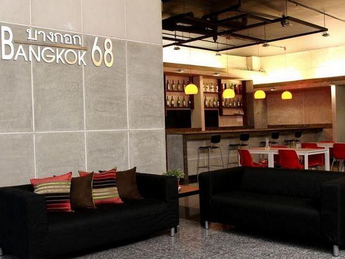 Bangkok 68, Din Dang