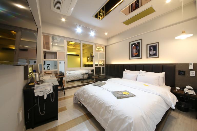 HOTEL Yeogiuhtte Gwangju Ha Nam, Gwangsan
