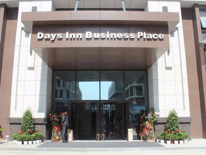 Days Inn by Wyndham Business Place Goldwin Yantai, Yantai