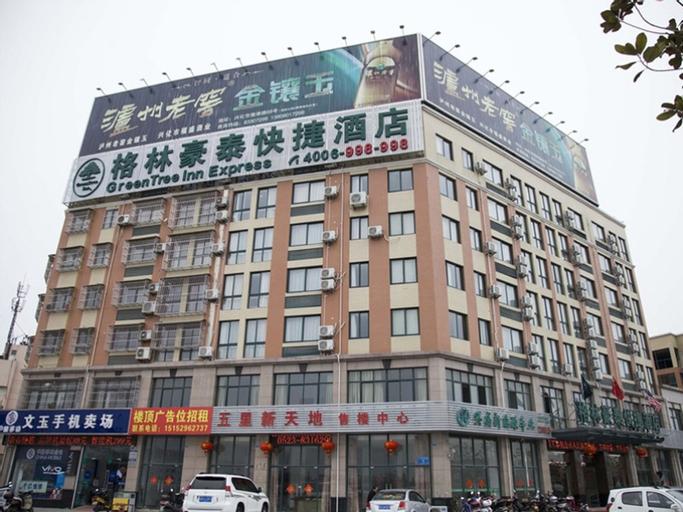 GreenTree Inn TaiZhou XingHua WuLi Road WuLi Bridge Express Hotel, Taizhou