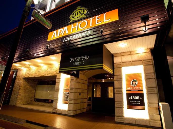 APA Hotel Wakayama, Wakayama