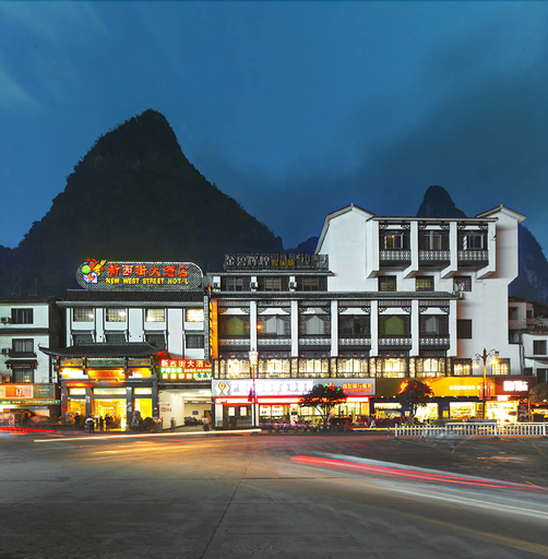 NEW WEST STREET HOTEL, Guilin