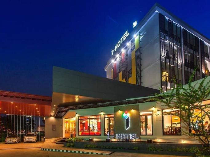 I Hotel Khonkaen, Muang Khon Kaen