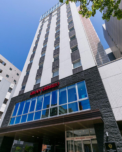 Hotel Gran Cerezo Kagoshima, Kagoshima
