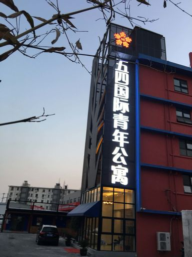 May Fourth International Youth Apartment, Wuxi